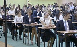 Екзамен з польської мови у Варшаві