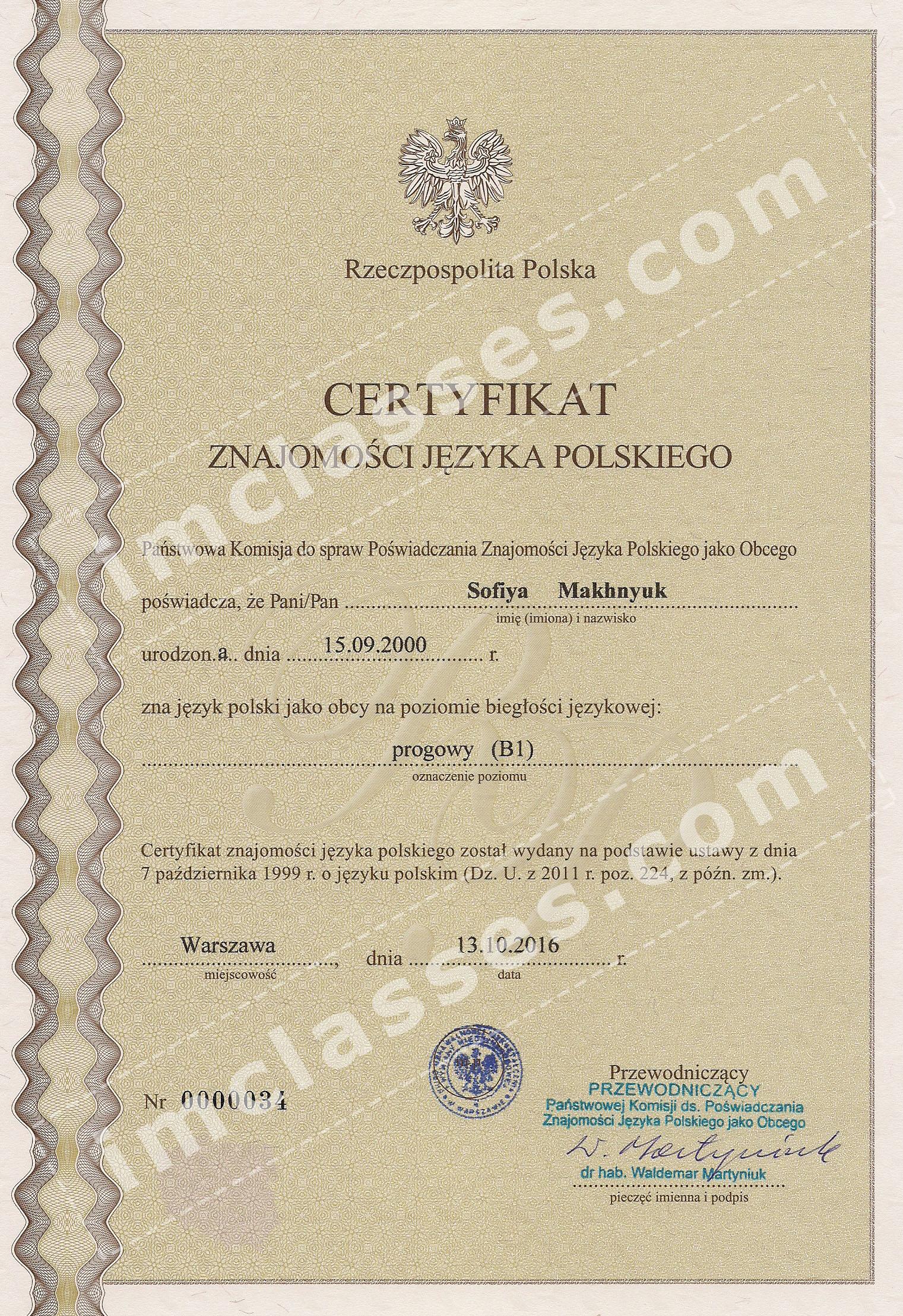 Certyfikat_państwowy_B1