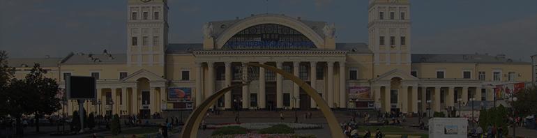 Курсы-польского-Харьков