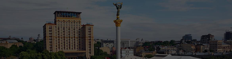 Курси-польської-Київ-1