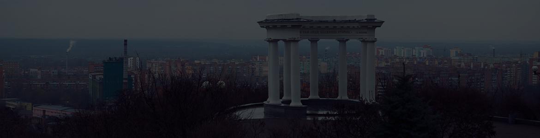 Курси-польської-мови-Полтава-1