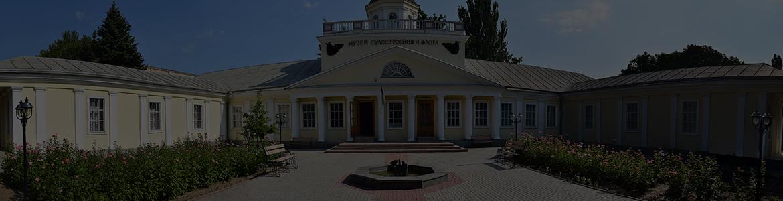Курси-польської-мови-Миколаїв-1