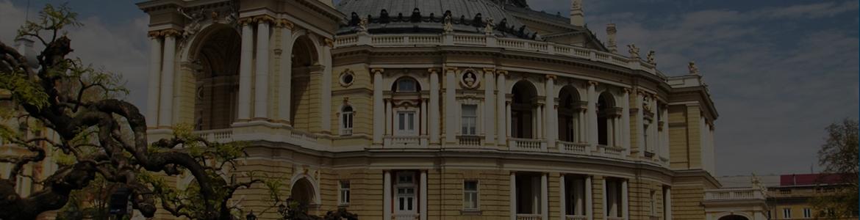 Курси_польської_мови_Одеса_1